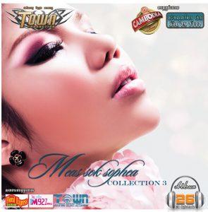 Solo-Album-Meas-Sosophea